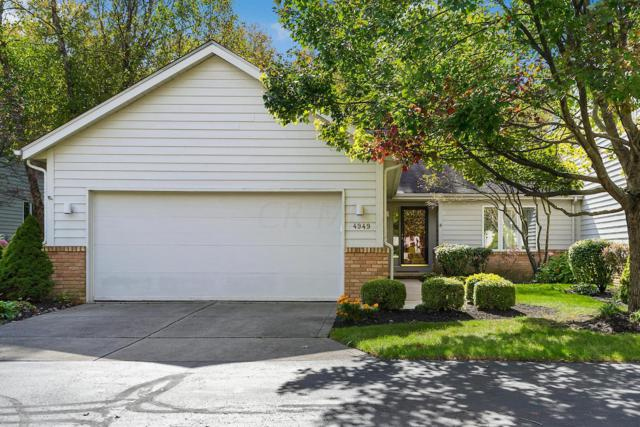 4949 Blendon Pond Drive, Westerville, OH 43081 (MLS #218039780) :: Exp Realty