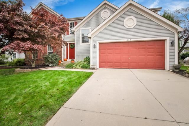5391 Red Wynne Lane, Hilliard, OH 43026 (MLS #218040315) :: Keller Williams Excel