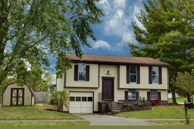 2446 Mczand Boulevard, Grove City, OH 43123 (MLS #218040584) :: Keller Williams Excel