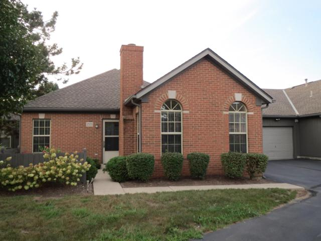 2573 Trotterslane Drive, Columbus, OH 43235 (MLS #218040691) :: RE/MAX ONE