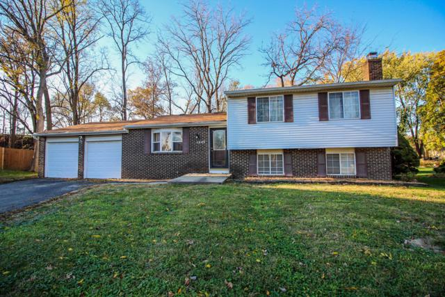 1247 Belle Meade Place, Westerville, OH 43081 (MLS #218041745) :: Signature Real Estate