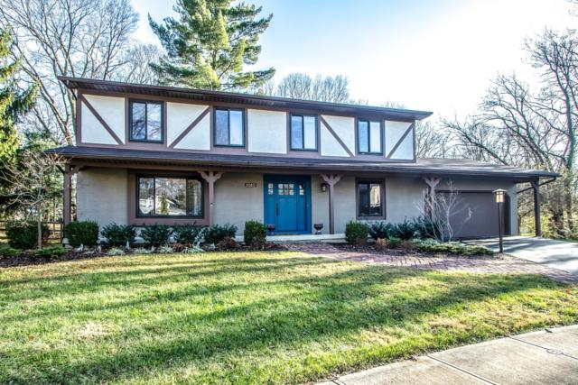 2020 Samada Avenue, Worthington, OH 43085 (MLS #218043734) :: Keller Williams Excel