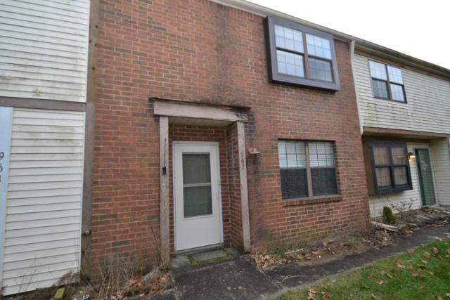 963 Cross Country Drive W, Westerville, OH 43081 (MLS #218044701) :: CARLETON REALTY