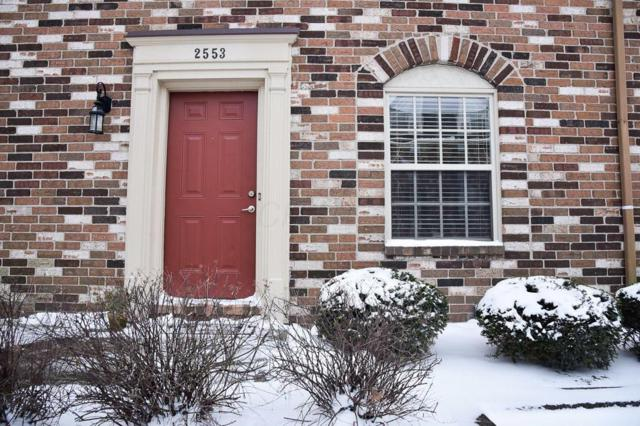 2553 Olde Hill Court S, Columbus, OH 43221 (MLS #219002026) :: CARLETON REALTY
