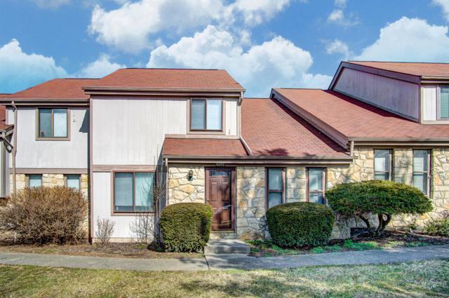 6293 Bidwell Lane, Columbus, OH 43213 (MLS #219007597) :: Signature Real Estate