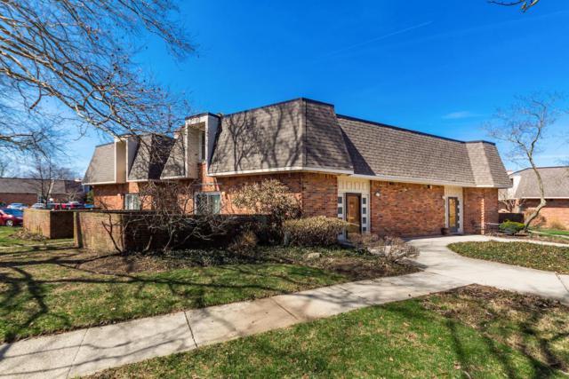 1564 Lafayette Drive, Upper Arlington, OH 43220 (MLS #219009763) :: Keller Williams Excel