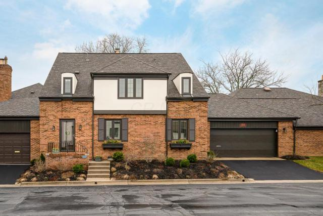 3504 Avignon Place, Upper Arlington, OH 43221 (MLS #219009795) :: RE/MAX ONE