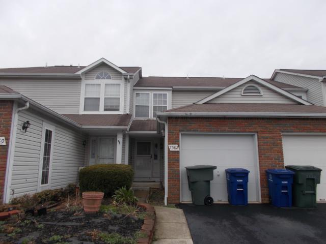 7582 Wellshire Drive, Pickerington, OH 43147 (MLS #219011999) :: Keith Sharick | HER Realtors