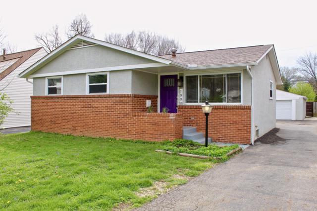 199 N Gould Road, Bexley, OH 43209 (MLS #219012205) :: Signature Real Estate