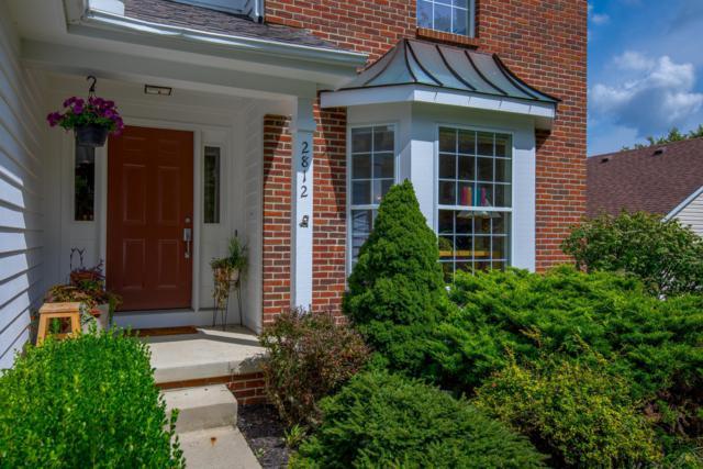 2812 Shadow Falls Lane, Columbus, OH 43231 (MLS #219012468) :: Signature Real Estate