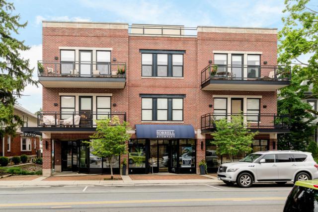 1200 Grandview Avenue #204, Grandview Heights, OH 43212 (MLS #219013568) :: Signature Real Estate