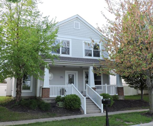 1924 Seaside Circle, Grove City, OH 43123 (MLS #219015700) :: RE/MAX ONE