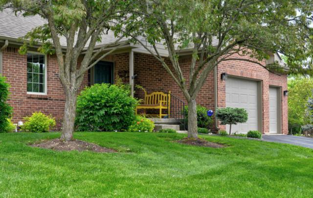 892 Village Brook Way, Columbus, OH 43235 (MLS #219016166) :: Signature Real Estate