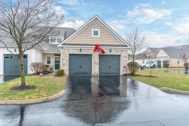 4671 Merit Drive, Hilliard, OH 43026 (MLS #219016282) :: Signature Real Estate