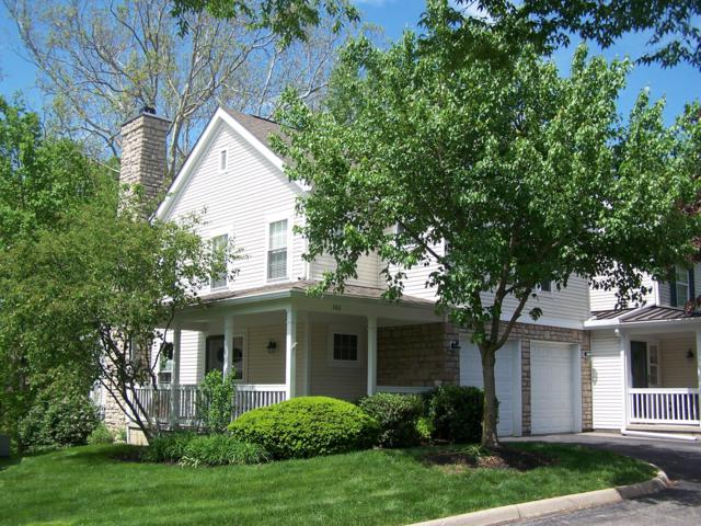 366 Sycamore Woods Lane, Columbus, OH 43230 (MLS #219016329) :: RE/MAX ONE