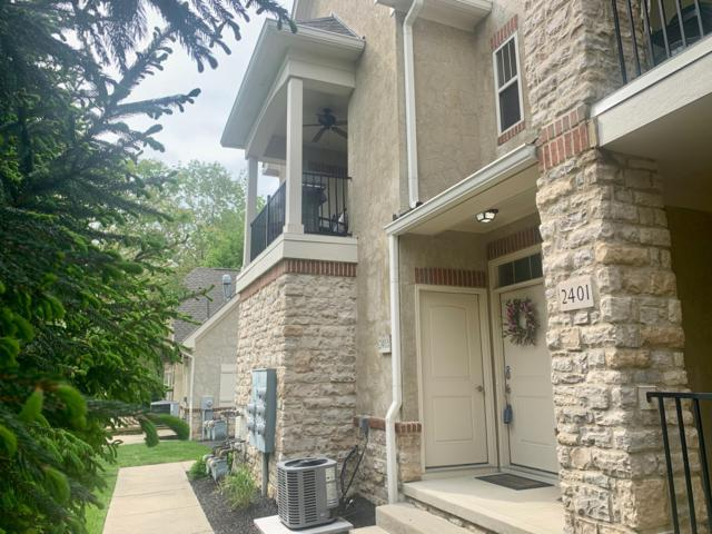 2403 Keep Place, Columbus, OH 43204 (MLS #219016680) :: RE/MAX ONE