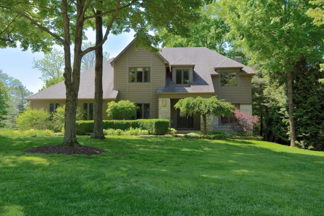 305 Eastchester Court, Columbus, OH 43230 (MLS #219016746) :: Signature Real Estate