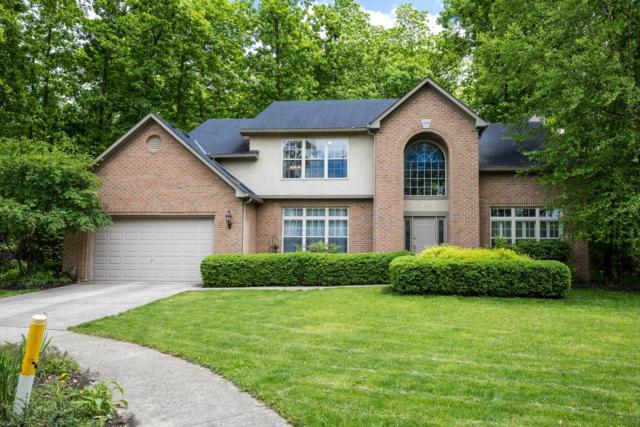 6966 Westview Drive, Worthington, OH 43085 (MLS #219017503) :: Keller Williams Excel