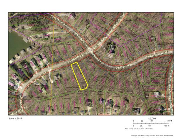 0 Grand Ridge Drive Lot 329, Howard, OH 43028 (MLS #219019317) :: Signature Real Estate