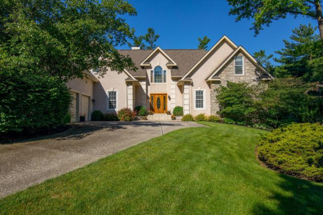 5380 Hawthornden Court, Dublin, OH 43017 (MLS #219022853) :: RE/MAX ONE