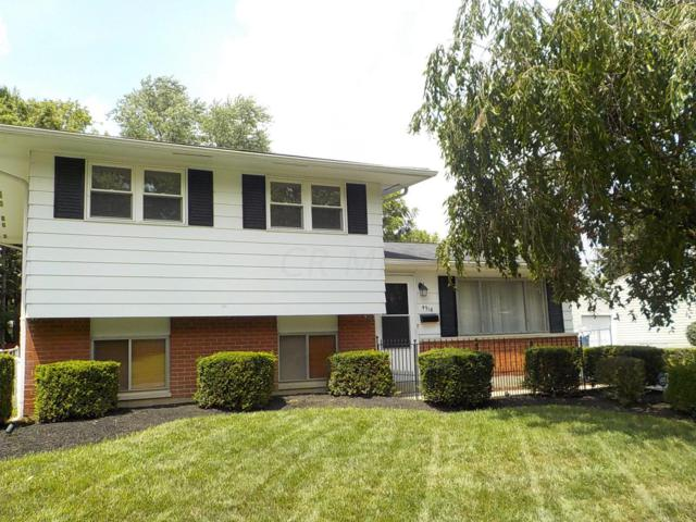 4918 Majestic Drive E, Columbus, OH 43232 (MLS #219026767) :: RE/MAX ONE