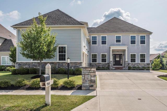 9550 Alder Glen Court, Dublin, OH 43017 (MLS #219027464) :: Huston Home Team