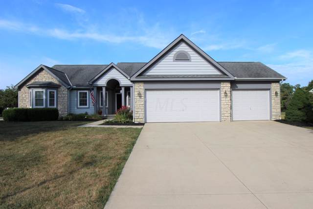 683 Village Park Drive Drive, Powell, OH 43065 (MLS #219034885) :: The Raines Group