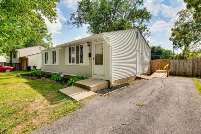 5361 Parkline Drive, Columbus, OH 43232 (MLS #219034986) :: Berkshire Hathaway HomeServices Crager Tobin Real Estate