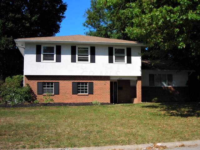 2670 Halleck Drive, Columbus, OH 43209 (MLS #219035277) :: RE/MAX ONE