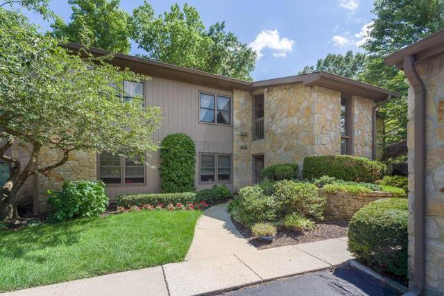 3117 Griggsview Court, Columbus, OH 43221 (MLS #219036334) :: Shannon Grimm & Partners Team