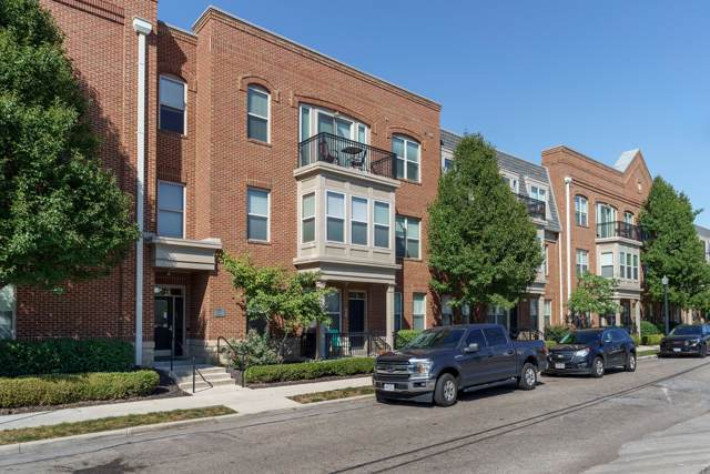 925 Ingleside Avenue #211, Columbus, OH 43215 (MLS #219036807) :: Keller Williams Excel
