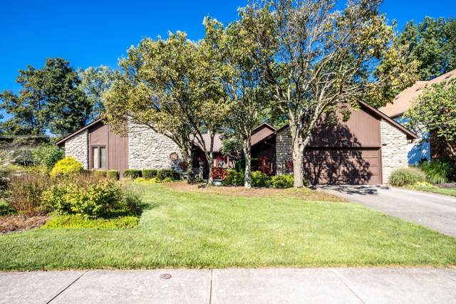 589 Hackberry Drive, Westerville, OH 43081 (MLS #219037288) :: Core Ohio Realty Advisors