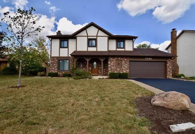 2796 Buxton Lane, Grove City, OH 43123 (MLS #219037596) :: Keller Williams Excel