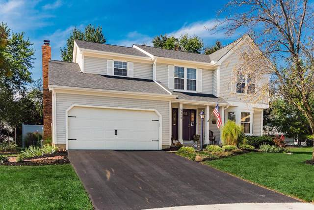 5383 Cee Court, Hilliard, OH 43026 (MLS #219037606) :: Signature Real Estate