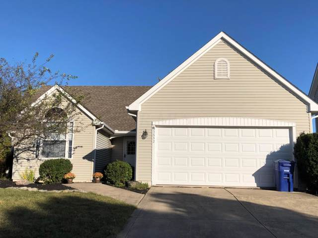 5632 Quinn Court, Westerville, OH 43081 (MLS #219038967) :: Signature Real Estate