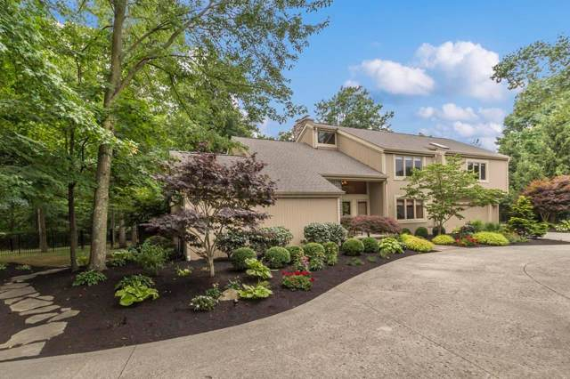 10036 Sylvian Drive, Dublin, OH 43017 (MLS #219039286) :: Signature Real Estate