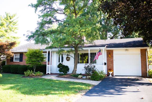 1710 Birchcrest Road, Upper Arlington, OH 43221 (MLS #219039390) :: RE/MAX Metro Plus