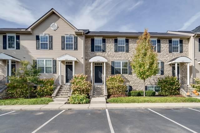 359 Oxford Oak Drive, Blacklick, OH 43004 (MLS #219039940) :: BuySellOhio.com