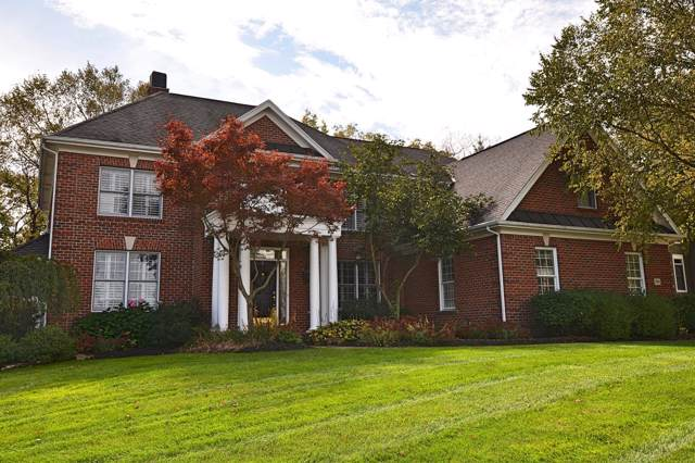 7905 Tartan Fields Drive, Dublin, OH 43017 (MLS #219039965) :: Exp Realty