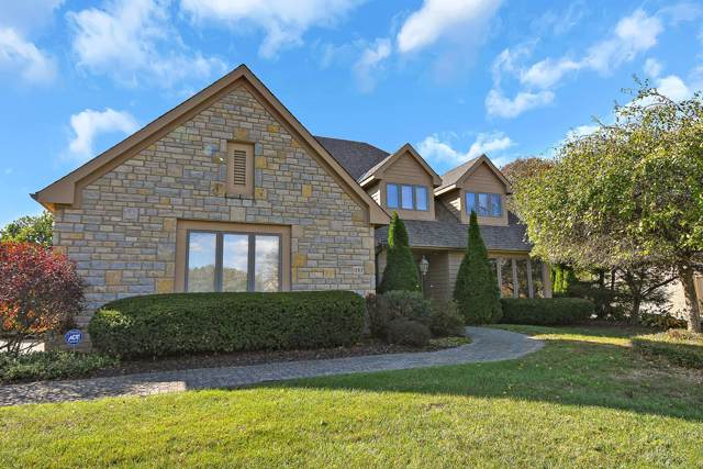 1387 Spanish Trail Court, Blacklick, OH 43004 (MLS #219040366) :: Huston Home Team