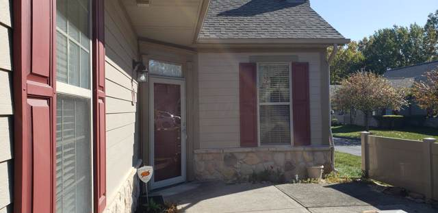 112 Shadymere Lane 15-112, Columbus, OH 43213 (MLS #219040371) :: RE/MAX ONE