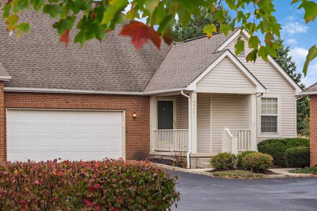 6933 Greensview Village Drive, Canal Winchester, OH 43110 (MLS #219041245) :: RE/MAX ONE