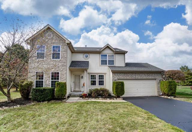 6762 Alberta Place, Westerville, OH 43082 (MLS #219041436) :: Keller Williams Excel