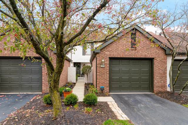 5189 Willow Grove Place N, Dublin, OH 43017 (MLS #219042685) :: Huston Home Team