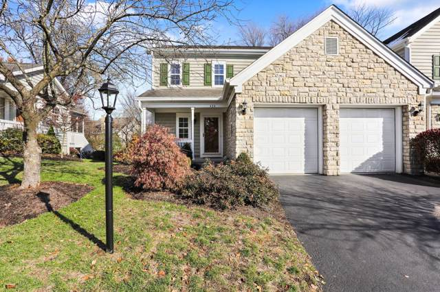 426 Crossings Drive, Westerville, OH 43082 (MLS #219043038) :: RE/MAX ONE