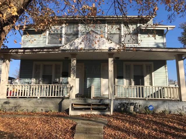 70-72 S Eureka Avenue, Columbus, OH 43204 (MLS #219043069) :: Berkshire Hathaway HomeServices Crager Tobin Real Estate