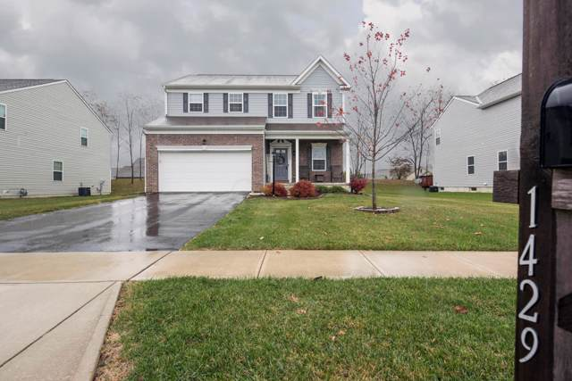 1429 Hoovler Way, Pataskala, OH 43062 (MLS #219043102) :: Core Ohio Realty Advisors