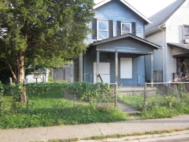1207 Sullivant Avenue, Columbus, OH 43223 (MLS #219043969) :: RE/MAX ONE