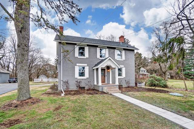 420 E Johnstown Road, Gahanna, OH 43230 (MLS #219044023) :: Keller Williams Excel