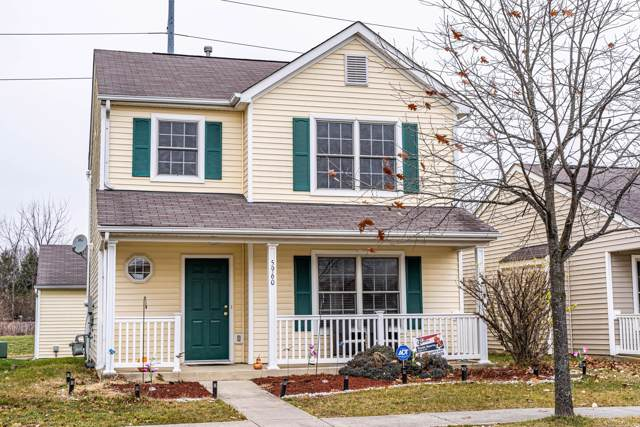 5960 Signature Drive, Galloway, OH 43119 (MLS #219044444) :: Signature Real Estate